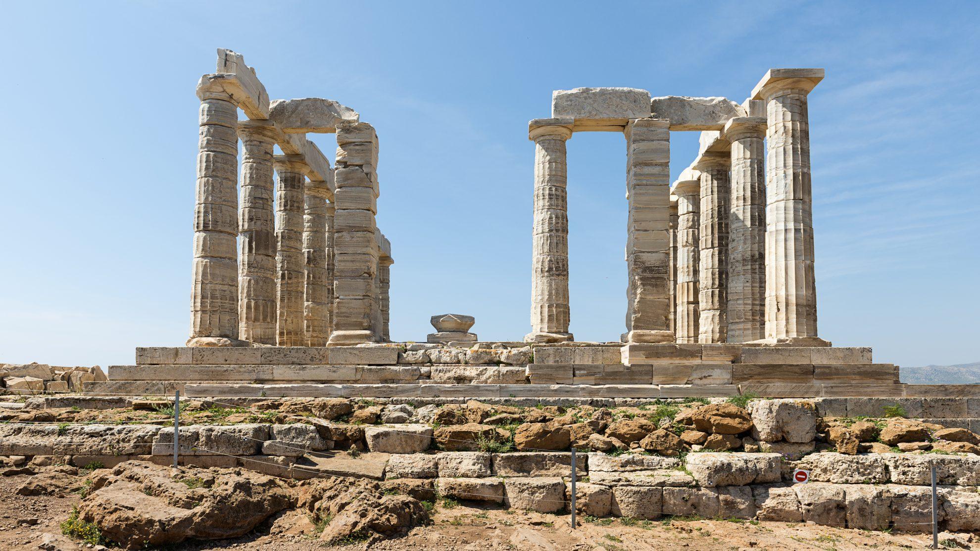 Aegean Sea Tours